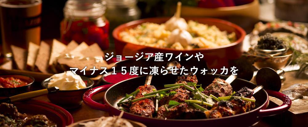 ロシア料理  Russian cuisine  JapaneseClass j